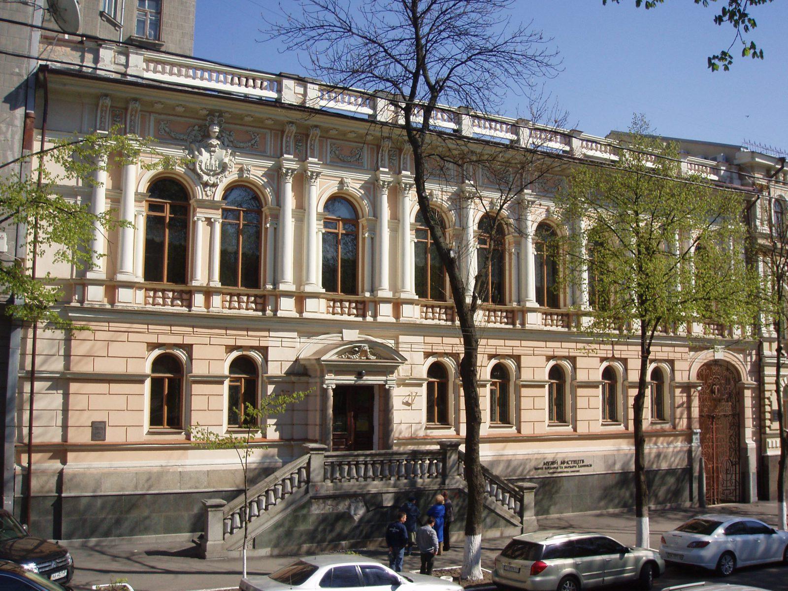 В киевском музее предлагают провести ночь с Фрейдом и Хемингуэем