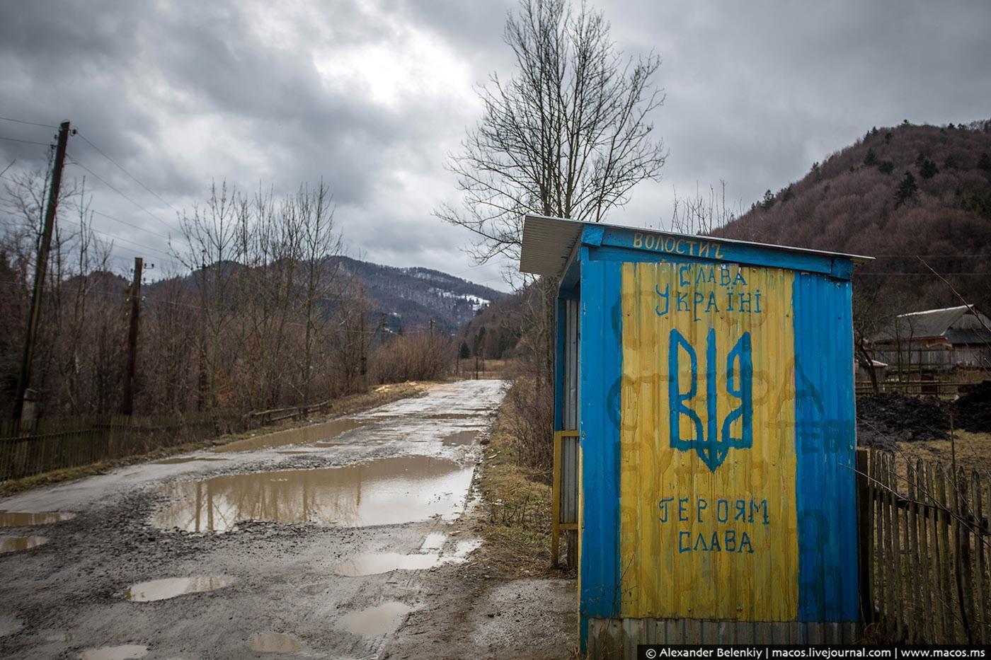 Каждый украинец платит за плохие дороги