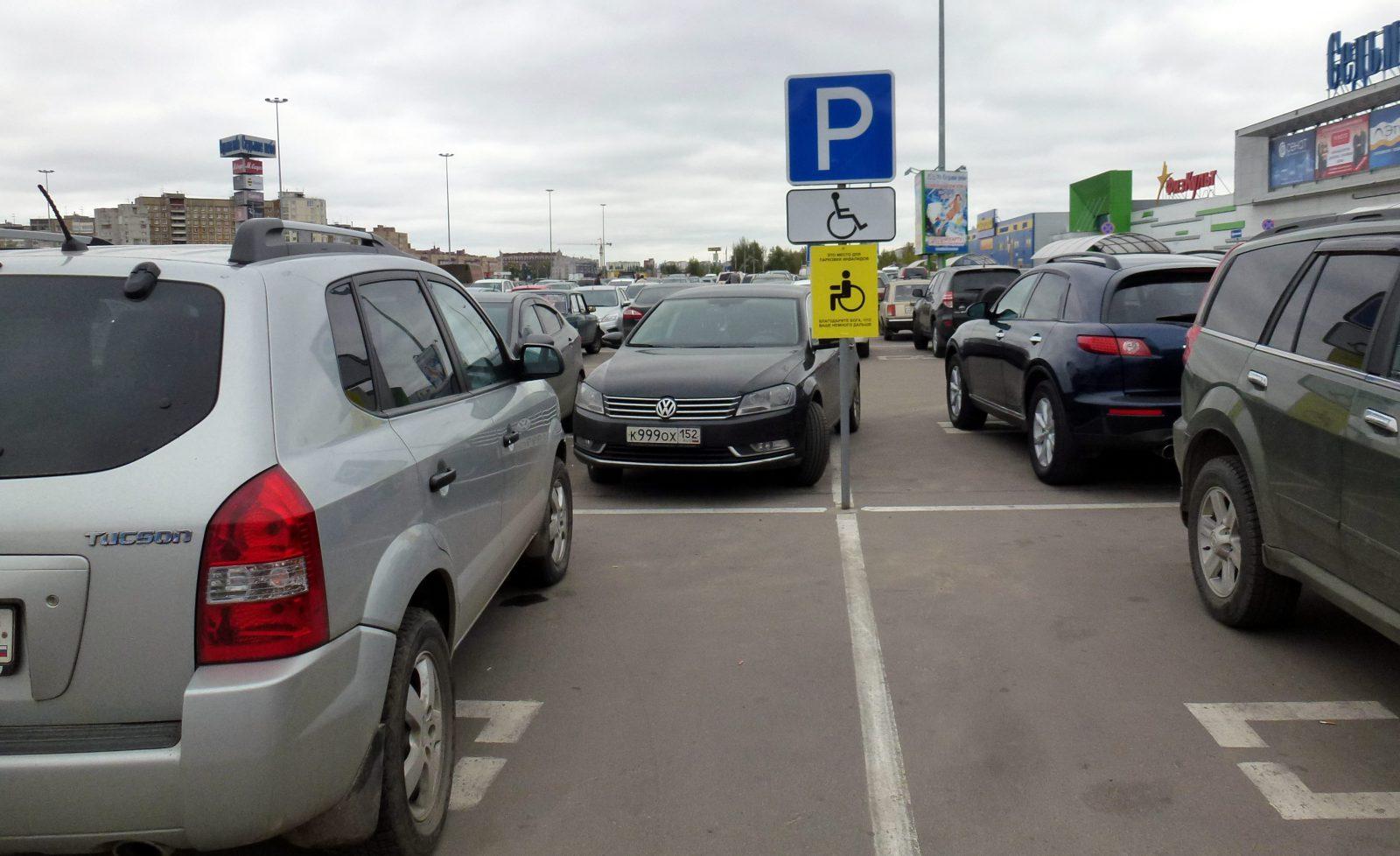 Киевские парковки ждет тщательная проверка