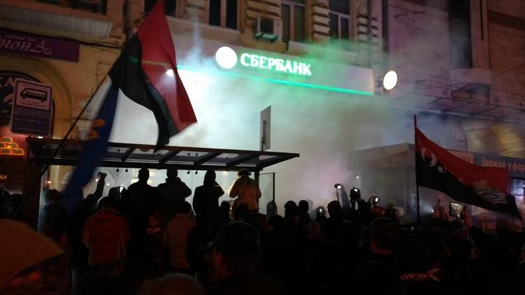В центре Киева разгромили офис Сбербанка России