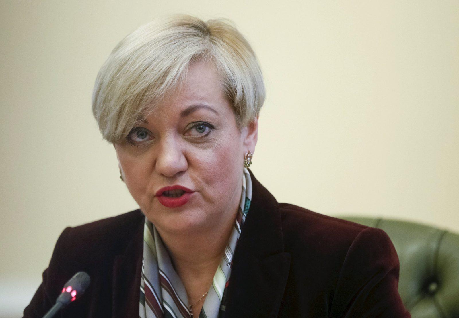 Гонтарева назвала банк практикующий «правовой беспредел»