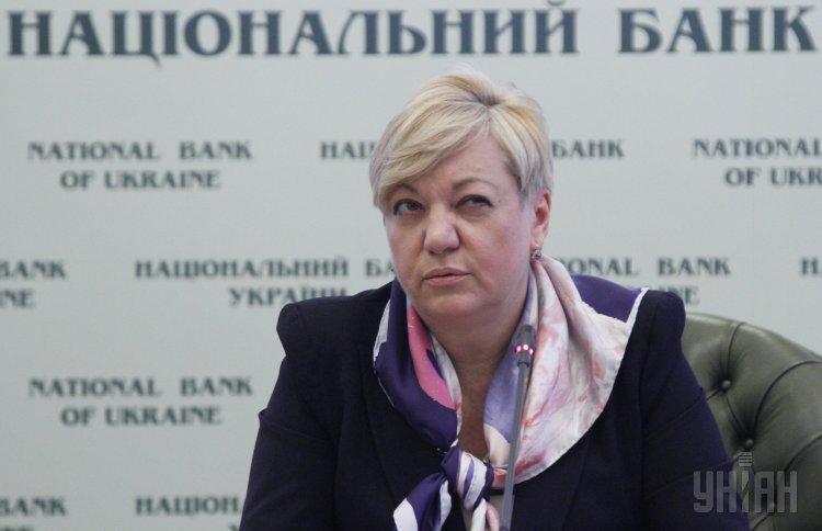 Гонтарева рассказала, что будет с Приватбанком