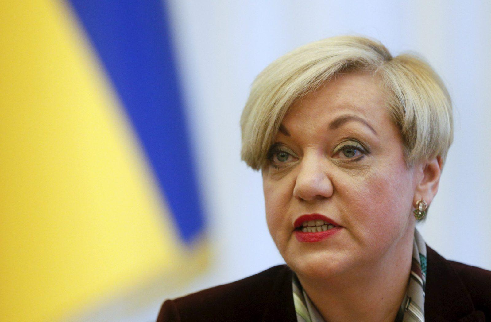 Гонтаревой не нравятся депозитные ставки в Украине