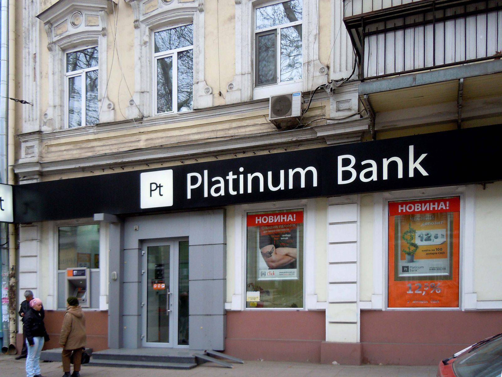 Платинум банк предупредил клиентов о мошенничестве с реквизитами