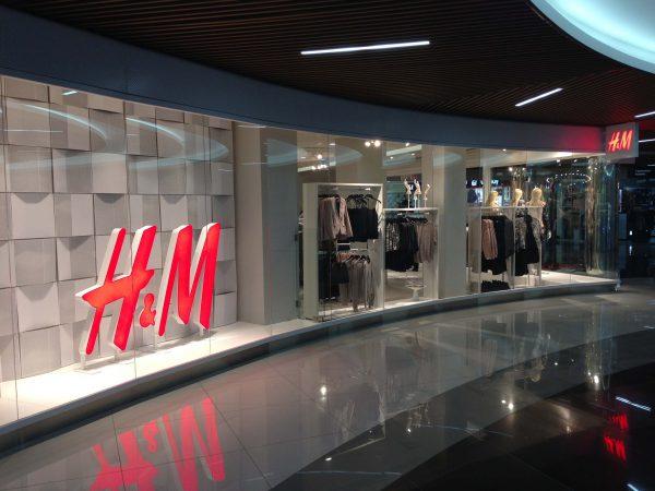 Одежный бренд H&M идет в Украину