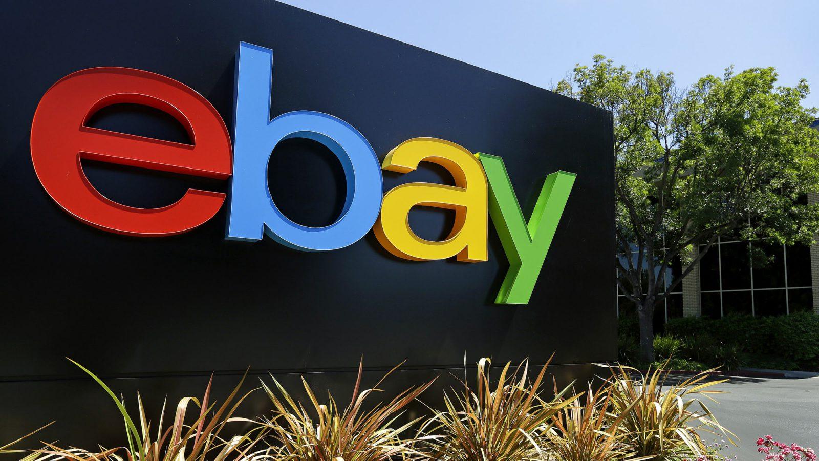 eBay  празднует резкое увеличение прибыли