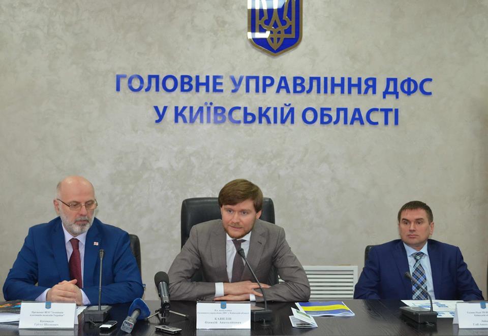 Предпринимателям Киевщины представили проект либерального Налогового Кодекса