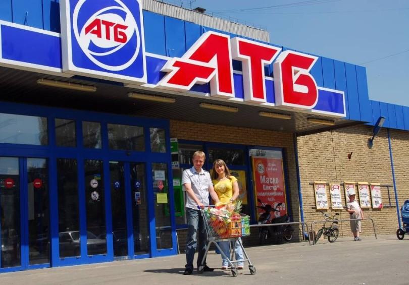 АТБ до конца года откроет 30 магазинов в новом формате