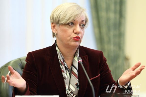Власники Актабанку оскаржують рішення господарського суду щодо НБУ в апеляції