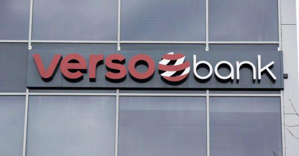 ЕЦБ пересмотрит решение по отзыву лицензии Версобанка по жалобе его акционеров.