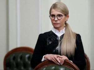 Тимошенко: Этот парламент должен уйти красиво