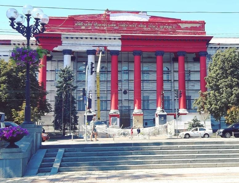Красный корпус университета Шевченко побелел: что случилось