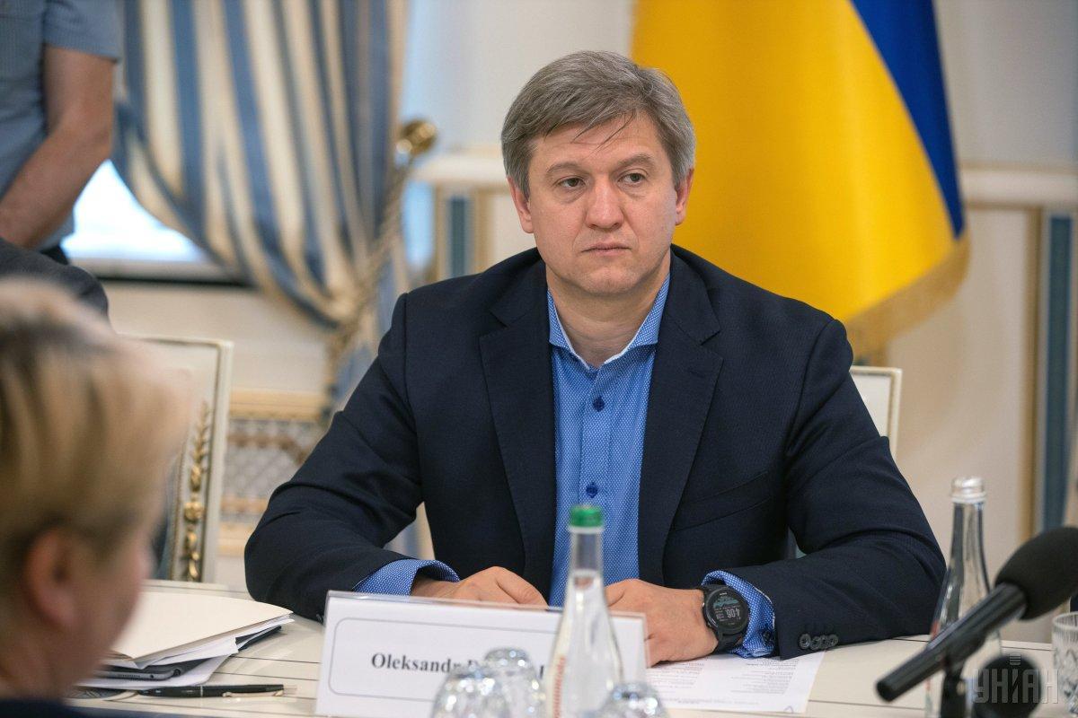 Данилюк рассказал о планах проведения налоговой амнистии