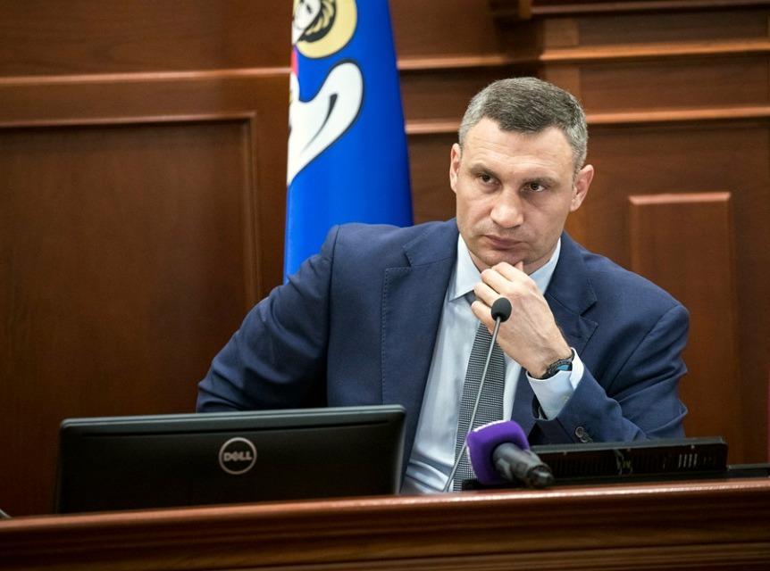 Кличко начал готовиться к досрочным выборам столичного мэра — СМИ