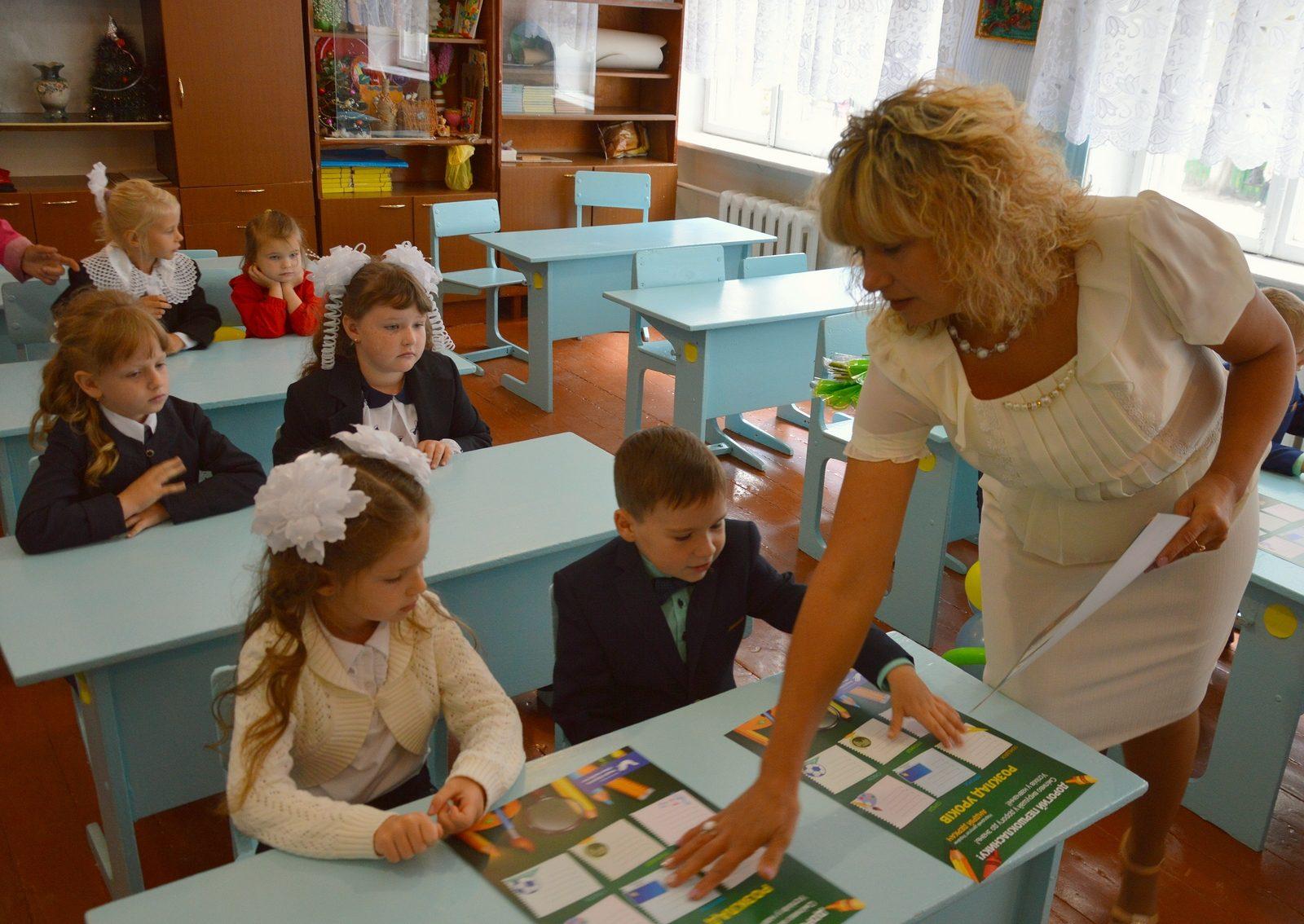 Учителям повысят зарплату