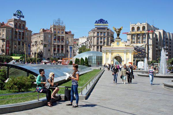Киев вошел в список 50 самых дружелюбных городов