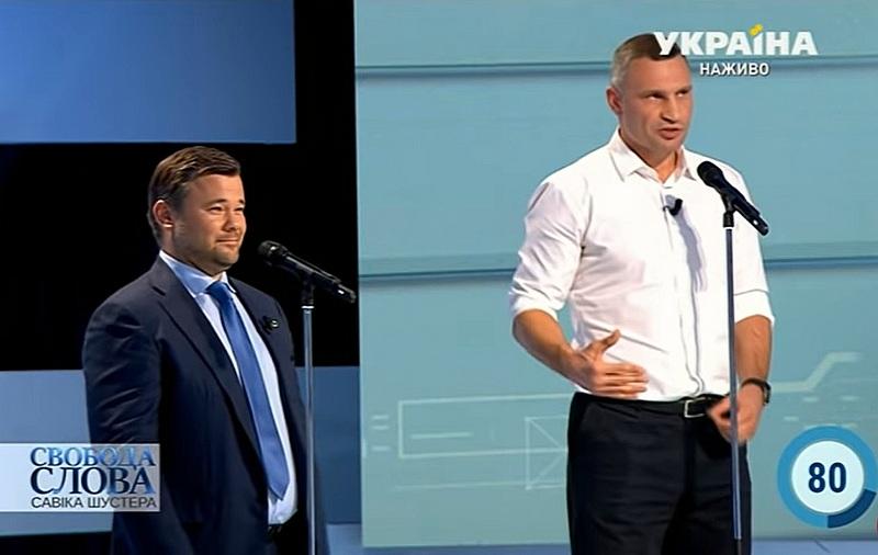 Кличко назвал Богдана манипулятором и объяснил, чем Киев отличается от Праги