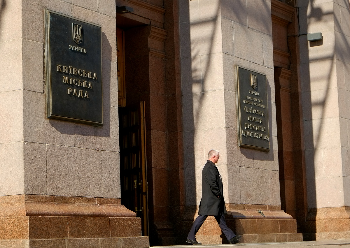 Киевом будут управлять по-другому: что изменит новый закон о столице