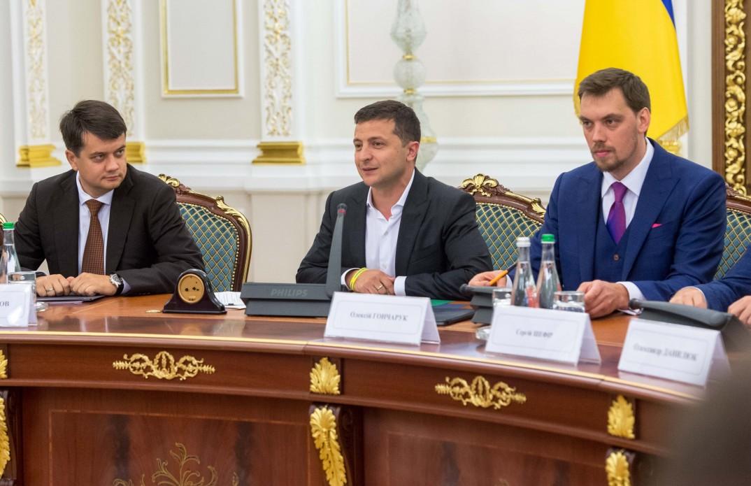 Легализация игорного бизнеса и добычи янтаря: Зеленский дал задания команде
