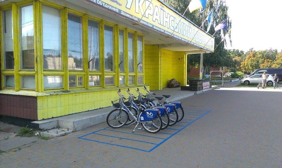 На Виноградаре открыли пункт велопроката
