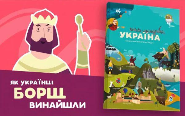 Иван Франко и Король Даниил заговорили голосами украинских звезд