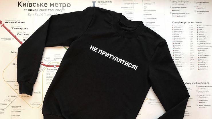 Новые правила в киевском метро: нельзя петь и ходить голышом