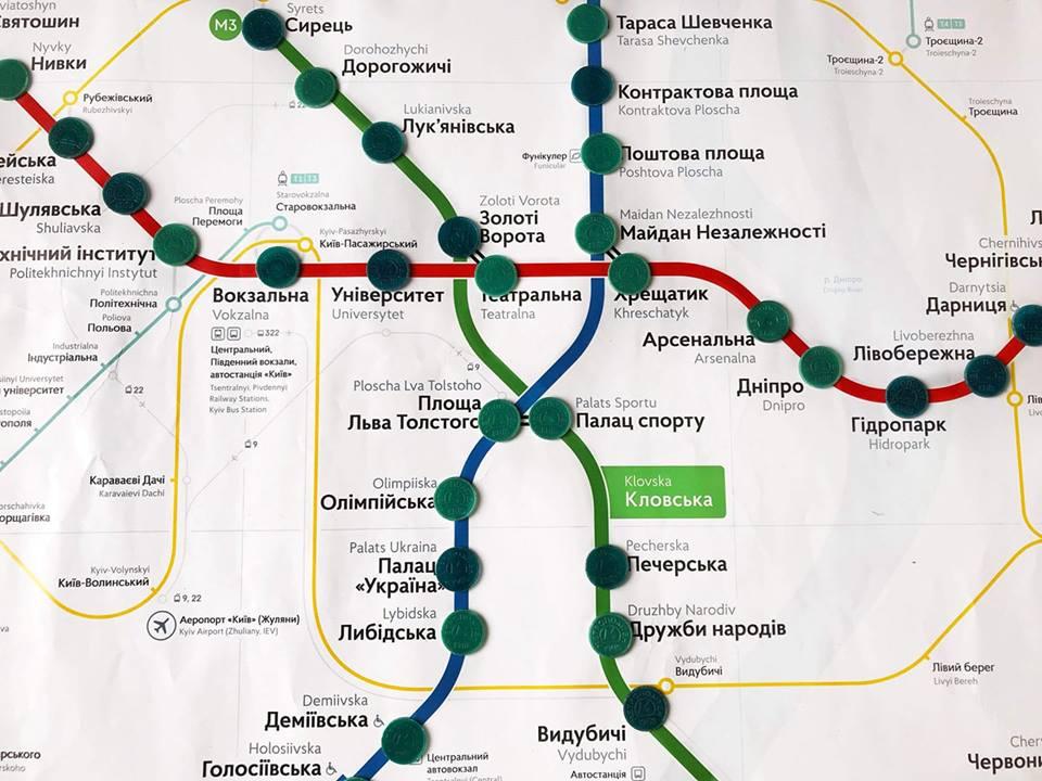 Не с 1 ноября: в метро уточнили, когда исчезнут жетоны