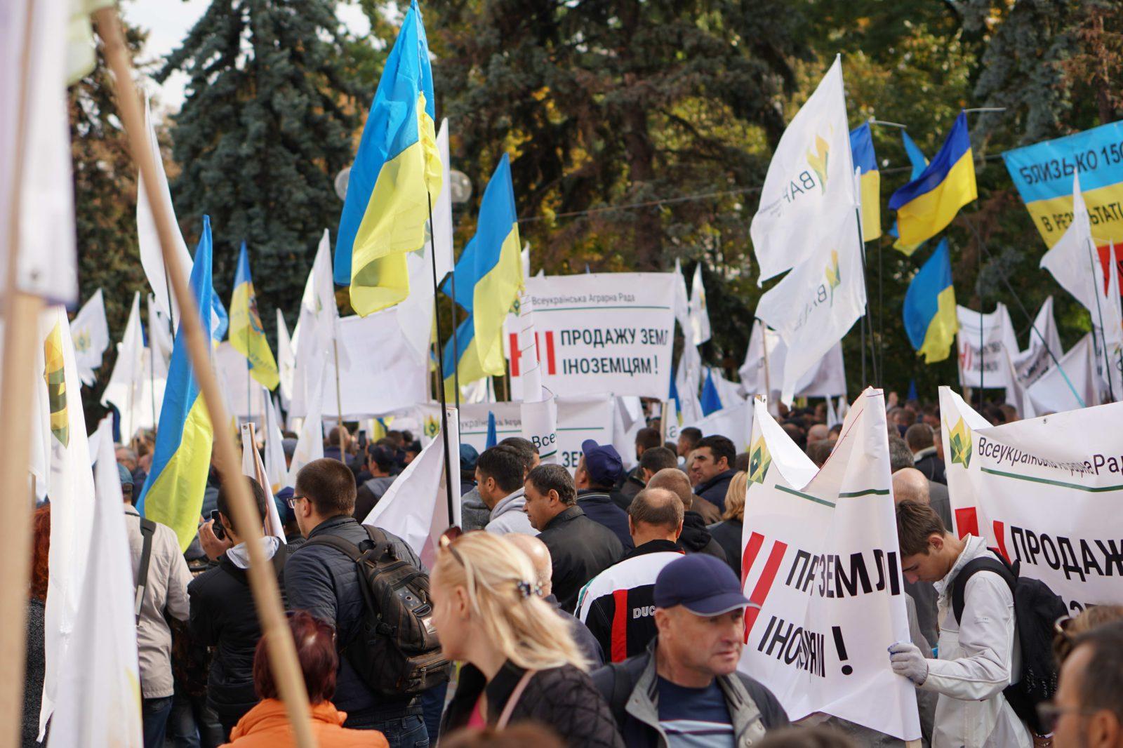 В столице прошли масштабные протесты против земельной реформы