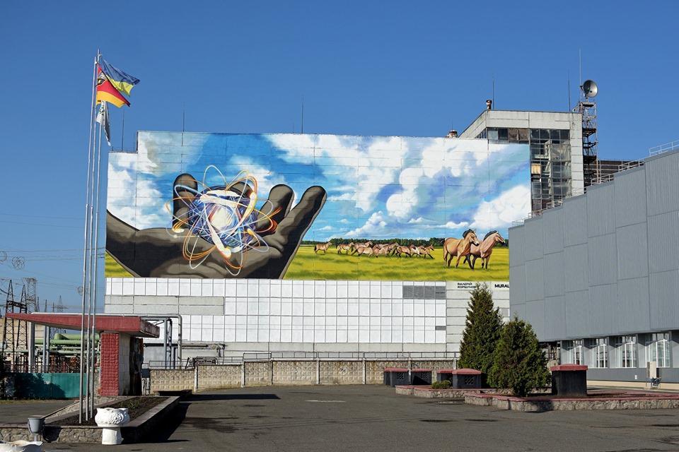 На стене Чернобыльской АЭС нарисовали мурал