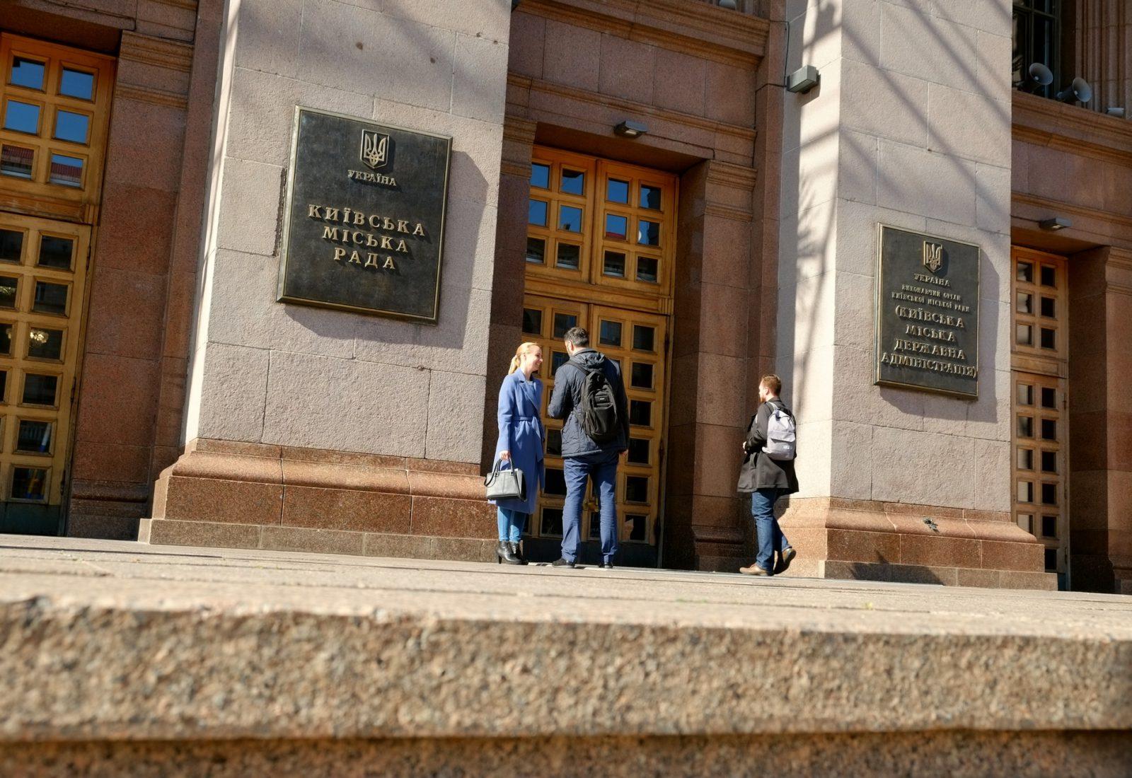 Быть или не быть? В «Слуге народа» рассказали о досрочных выборах в Киеве