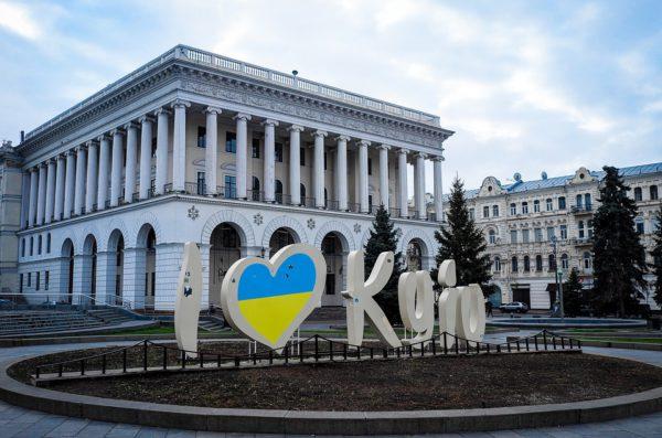 Газета The Washington Post исправила написание Киева