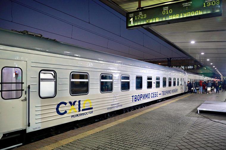 Поезд «Киев — Мариуполь» будет курсировать ежедневно