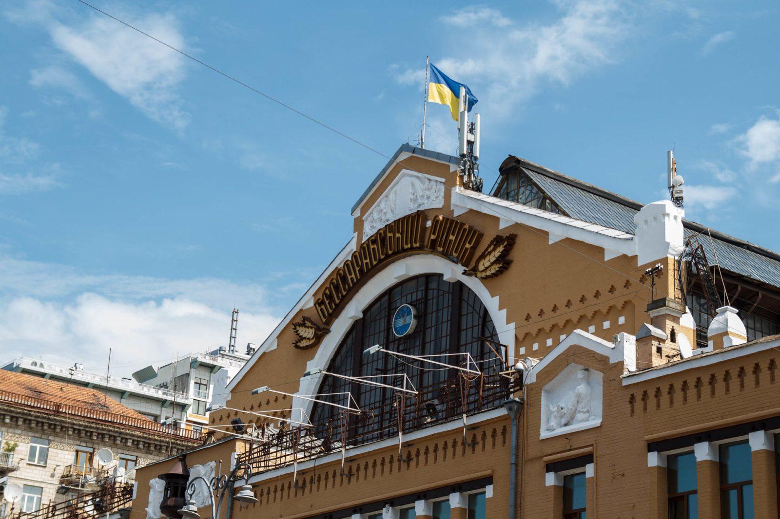 Бессарабский рынок поделят пополам: СМИ узнали план реконструкции