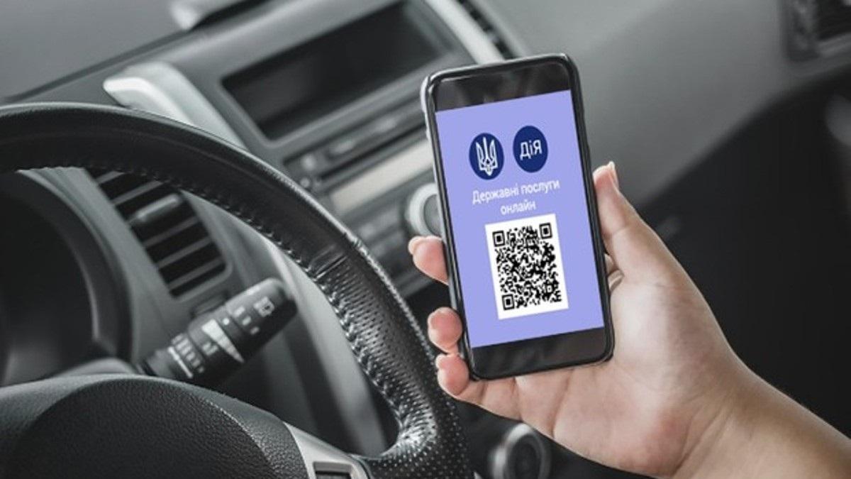 Электронные водительские права обещают уже в декабре