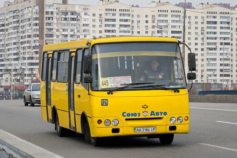 У Кличко рассказали, когда Киев может избавиться от маршруток