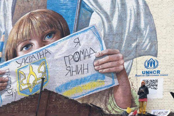 В Киеве появился еще один мурал
