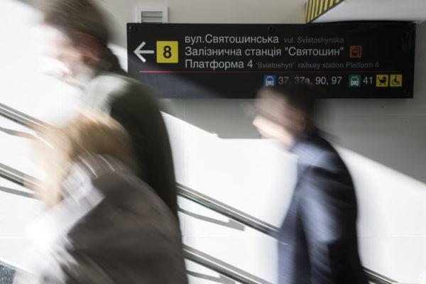 Новые правила метро: выгонят попрошаек, запретят пень и торговать