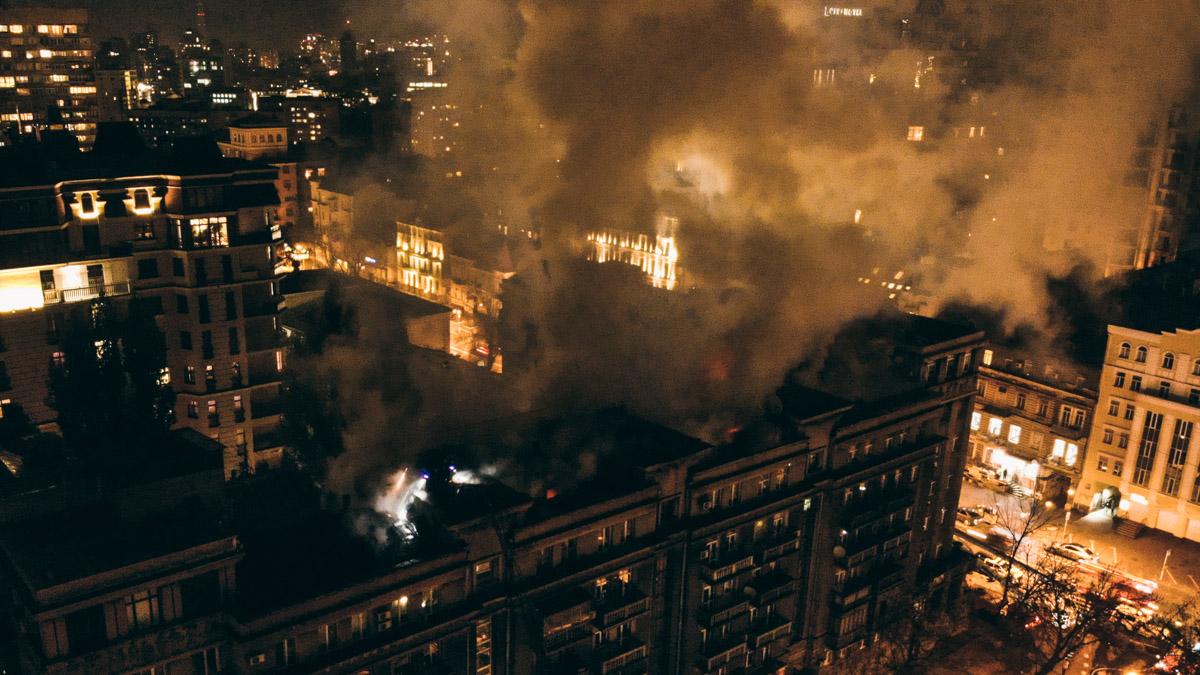 В центре Киева ночью горел дом