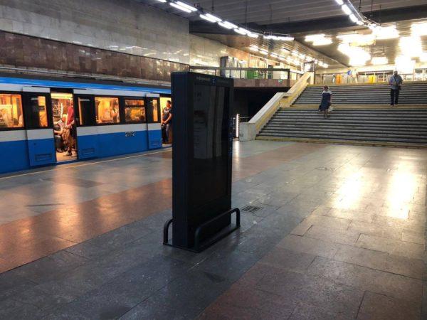 Информационные стенды в киевском метро заработают летом