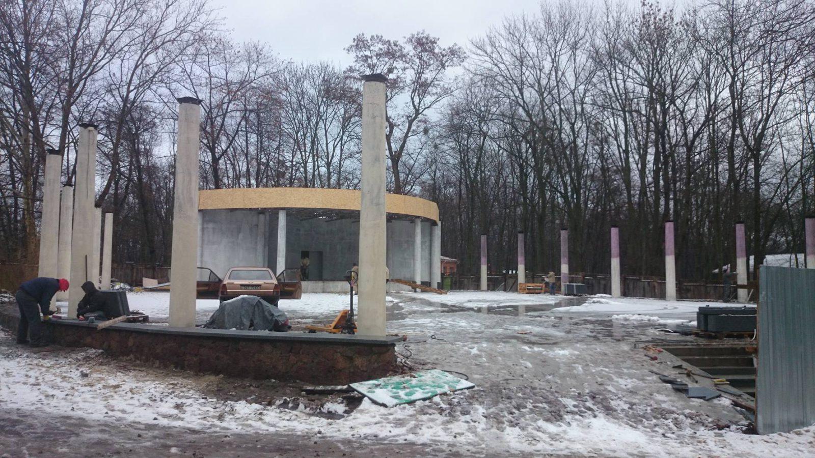 Голосеевский парк в столице начнут реконструировать