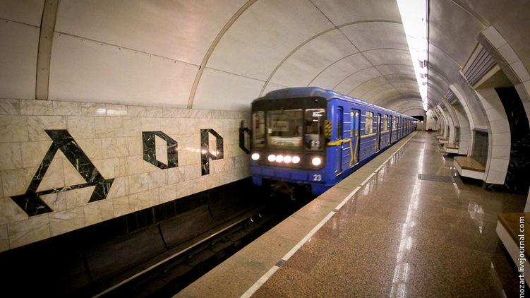 Столичную станцию метро «Дорогожичи» хотят переименовать