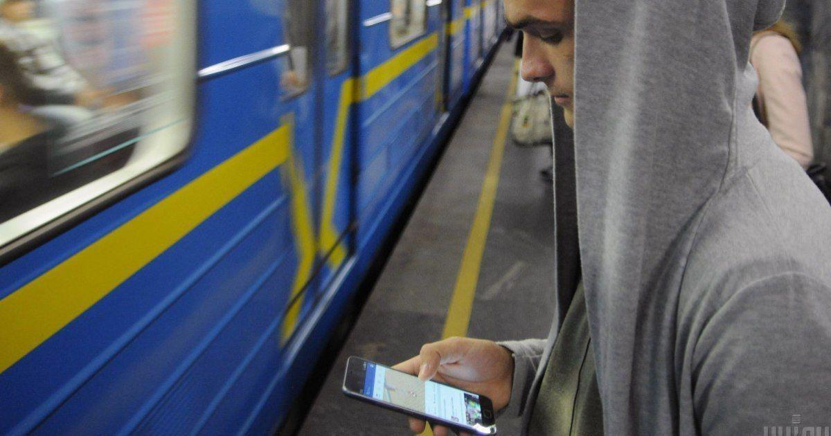 В столичном метро появится 4G Internet