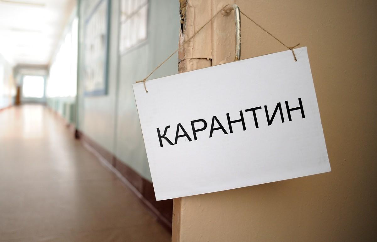 В столице на карантин закрыли почти три сотни школ