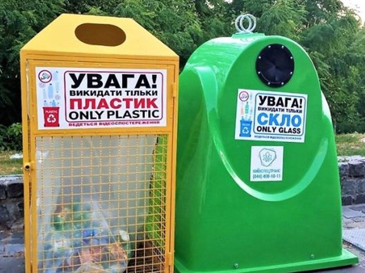 В столице появились новые контейнеры для сортировки мусора
