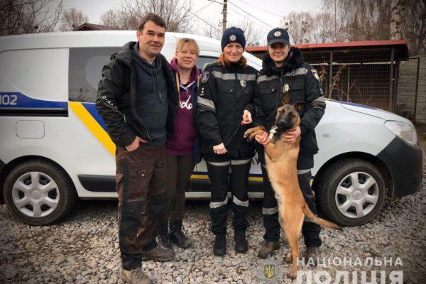 Киевские полицейские показали нового сотрудника