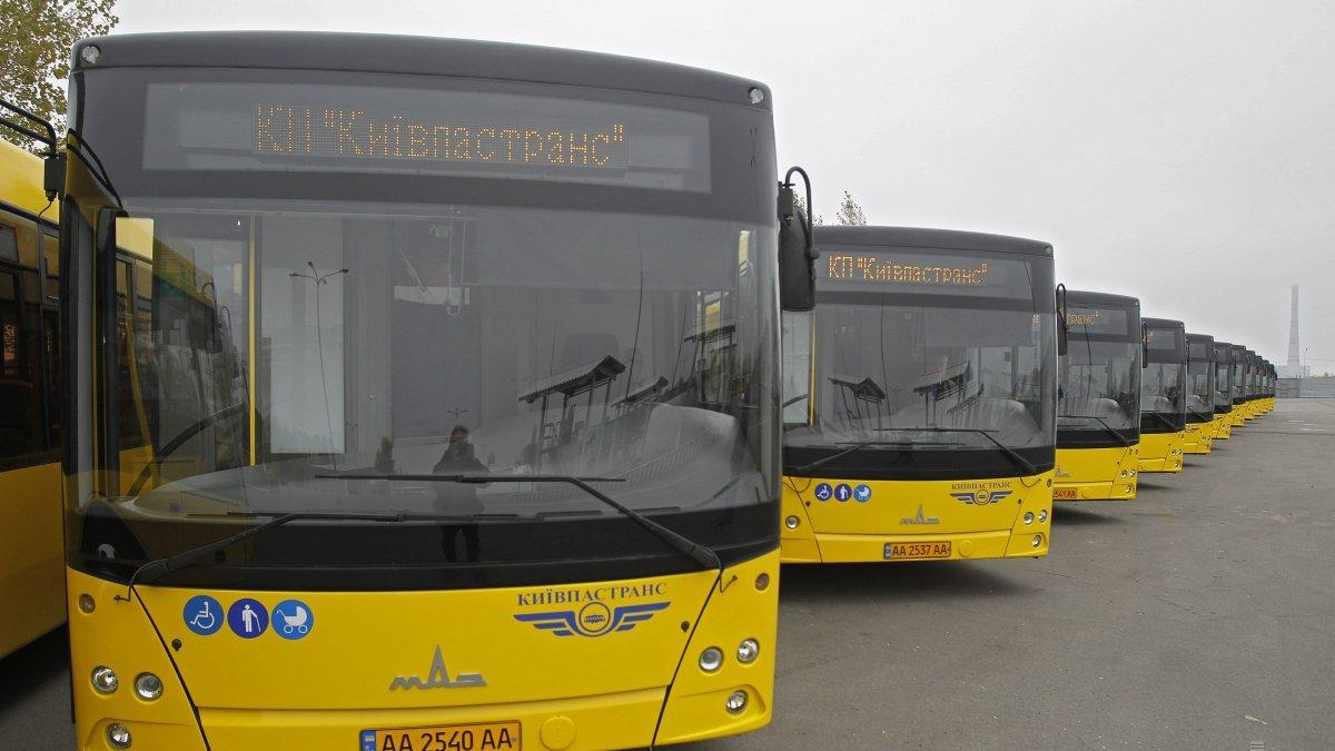В столице появятся новые автобусы